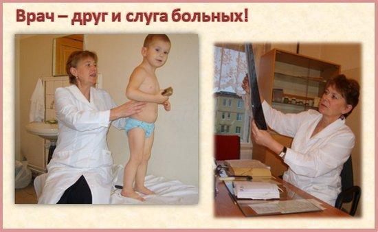 Н.М.Богоявленская - врач-невролог