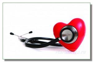 Сердечно-сосудистые заболевания!
