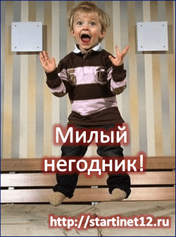 Синдром дефицита внимания и гиперактивности у детей