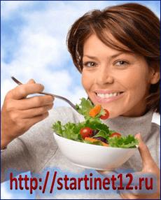 Питание при остеохондрозе. Роль витаминов и хондропротекторов