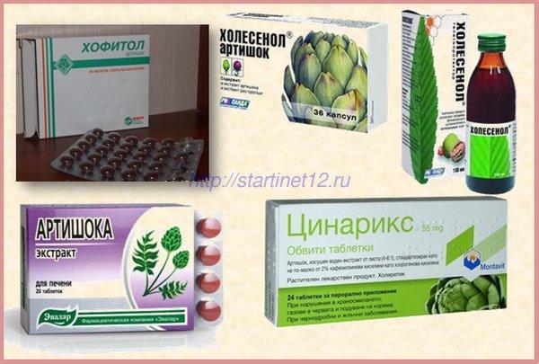 Лекарства и БАДы из артишока