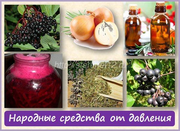 народные рецепты от высокого холестерина