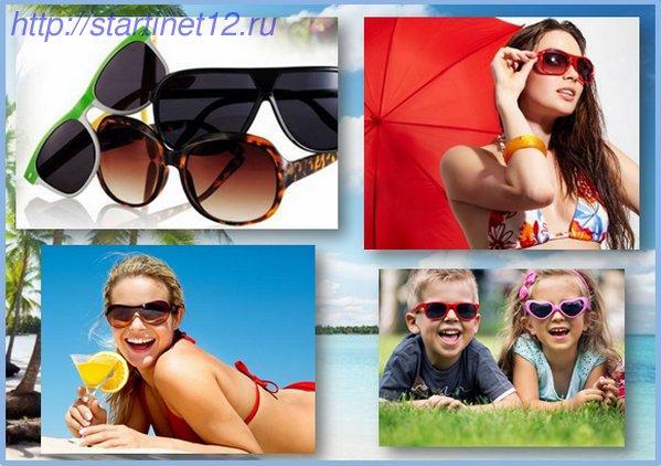 Солнцезащитные очки на море