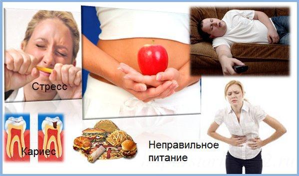 Что мешает хорошему пищеварению