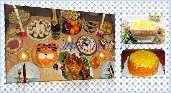 Салат мимоза на праздничном столе