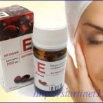 Витамин Е для лица: как применять в домашних условиях