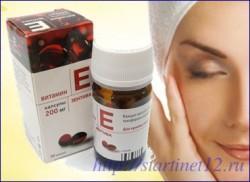 Витамин Е для лица: как применять