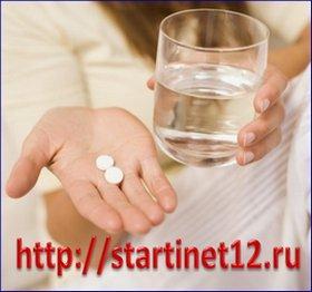 Пить или не пить лекарства при остеохондрозе