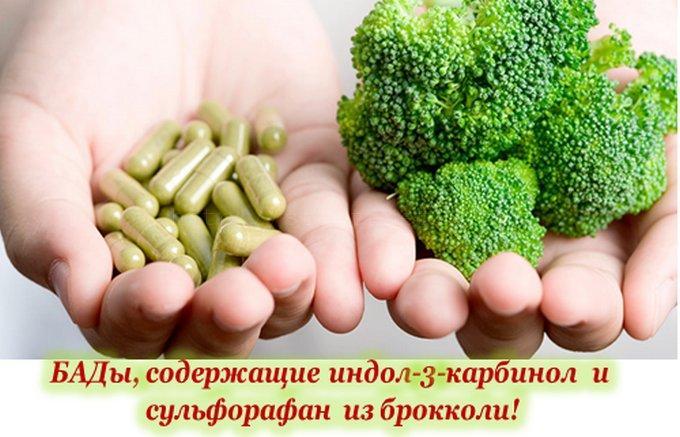 Капуста брокколи, полезные свойства и противопоказания