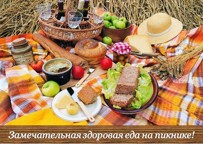 Здоровая еда с минералами и витаминами