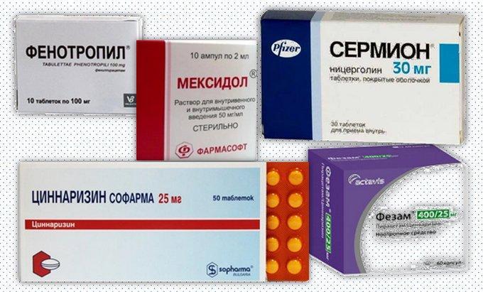 Сосудорасширяющие лекарства