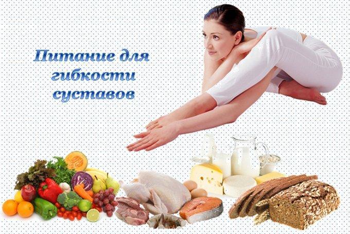 Витамины для хрящевой ткани суставов