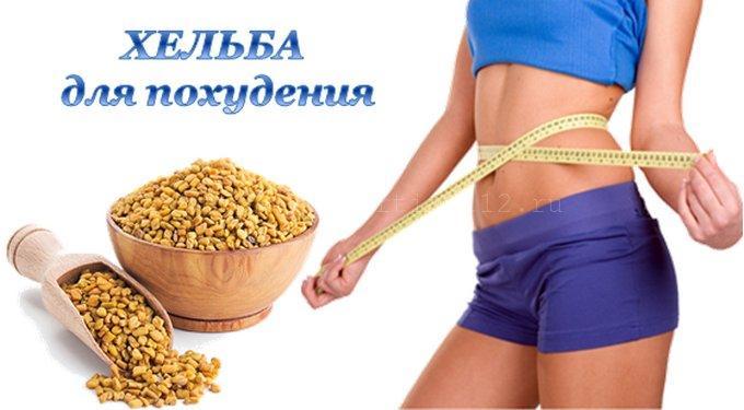 очищение от холестерина диета
