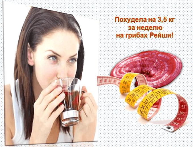 питательный крем для лица жить здорово