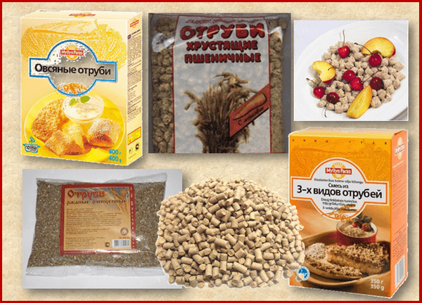 Какие отруби полезнее - овсяные или пшеничные?