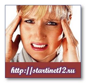 Причины мигрени