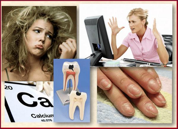 Признаки и симптомы недостатка кальция