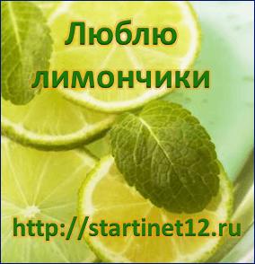 Лимоны. Полезные свойства