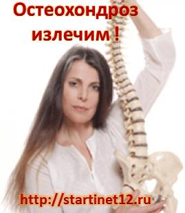 Признаки остеохондроза позвоночника