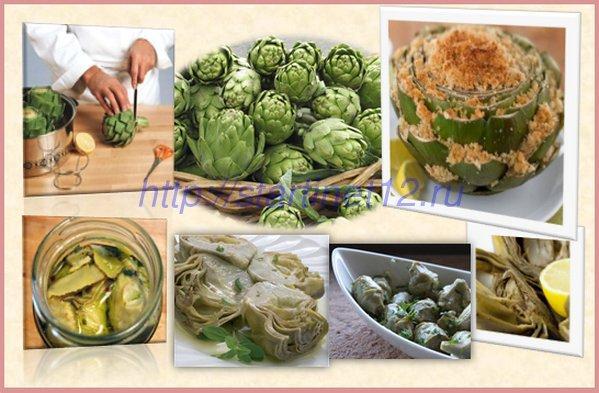 Кулинария блюдо из артишоков
