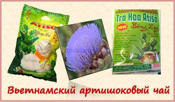 польза и вред вьетнамские таблетки для волос