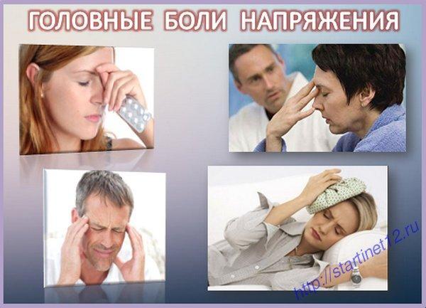 Симптомы головных болей напряжения