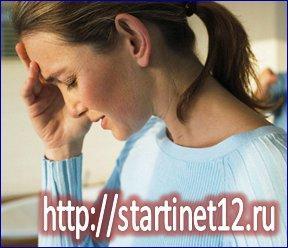 Головные боли напряжения, симптомы