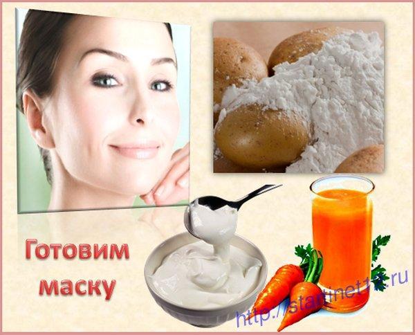 Маска из меда соли и крахмала для лица отзывы