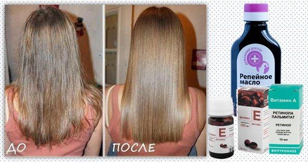 Маски для волос из масла репейного масла и