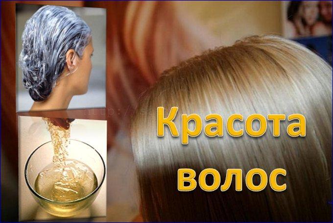 желатин для волос и ногтей