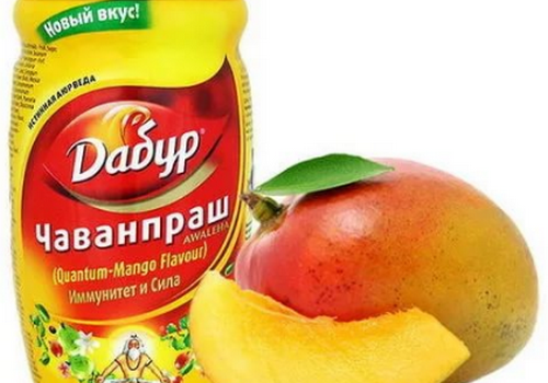 Чаванпраш - витамины из Индии