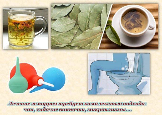 watermarked-echim_hemorroj_narodnumi_sredstvami