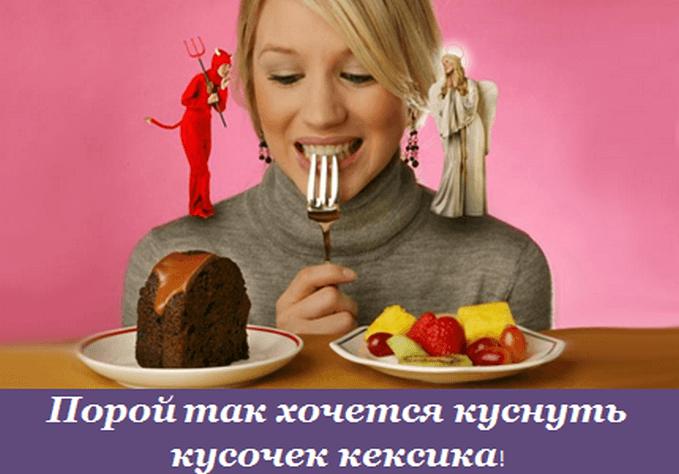 как убрать брюшной жир у мужчин