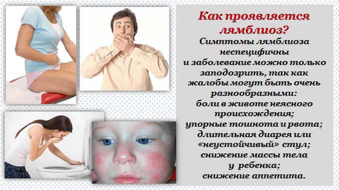 запах изо рта у детей до года
