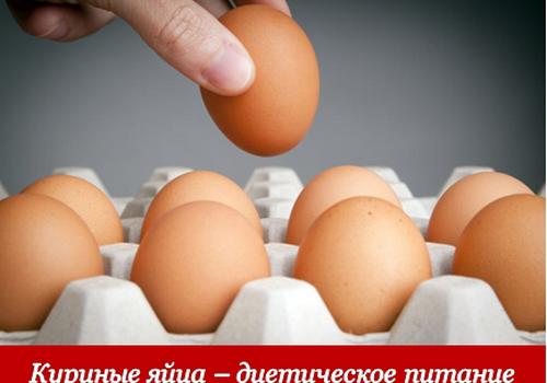 Сколько яиц в день можно есть