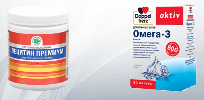 Лецитин и Омега3 для мозга