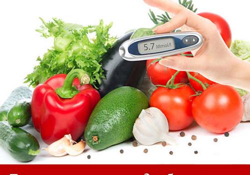 Диета при сахарном диабете 2 типа. Что можно и что нельзя. Рецепты полезных блюд