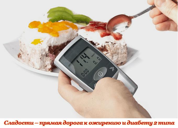 Сладости приводят к диабету и ожирению