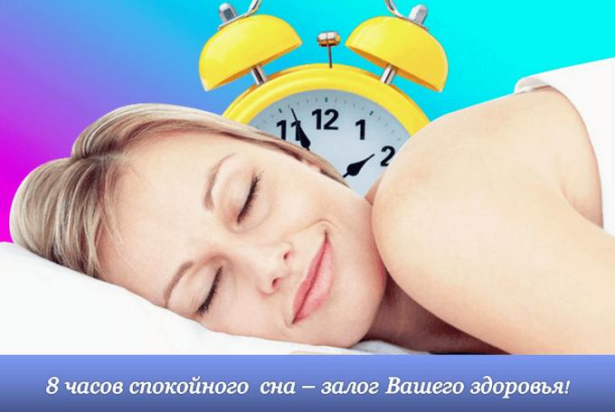 Спокойный сон полезен для хорошей памяти
