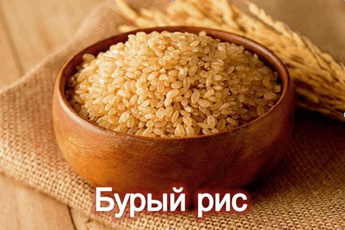 с состоит из цельных зерен риса