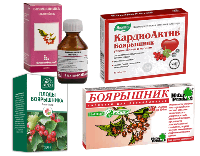 Препараты боярышника из аптеки