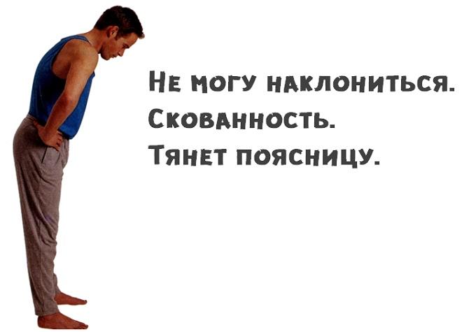 Простое физическое упражнение на каждый день для снятия скованности позвоночника
